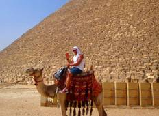 Egypt and Jordan 10 Days Deluxe Tour Tour