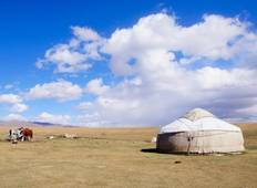 Kyrgyzstan Expedition Tour