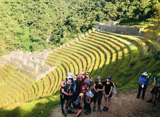 Inca Trail to Machu Picchu in 2 Days Tour