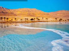 Jordan Experience With Dead Sea Extension (Winter) Tour