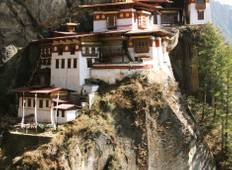 5 Days Cultural Tour-  Western Bhutan Photography Tour Tour