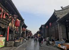 Shanxi Explore 9 Days Tour