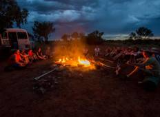 "7 Day Package ""Darwin to Ayers Rock (Uluru) plus continue to Adelaide\"" Tour"