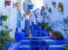 North Morocco +the Blue City+ Fez, Private Tour Tour