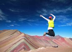 Peru: Rainbow Mountain Trek Tour
