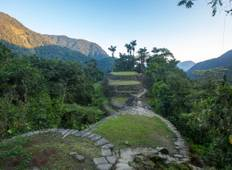 Colombia Multisport & Lost City Trek Tour