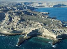 4-Day Puerto Madryn Tour Tour