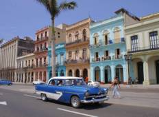 The Best of Cuba Xperience in 8 Days @ Hotel Nacional Tour