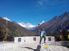 Mount Everest View Trek Rundreise