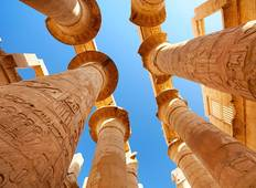 Hamees (8 days) 3 nights cairo + 4 nights cruise  Tour