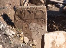 Discover Gobeklitepe & Nemrut in 5 Days Tour
