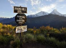 9 Days Poon Hill Trek Tour