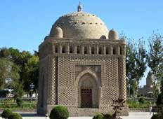 Cultural Tour to Uzbekistan - Private Tour Tour