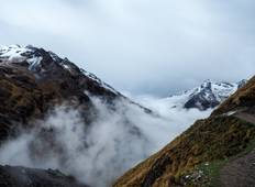 Salkantay Trek to Machu Picchu 5 Days Tour