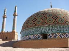 Central Iran Exploration Tour