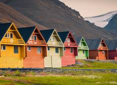 Arctic Islands: Svalbard, Greenland & Iceland Tour