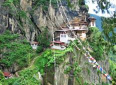 Culture and Nature Bhutan Tour
