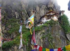 Breathe Bhutan Tour