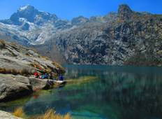 TREKKING & TOCLLARAJU CLIMBING IN PERUVIAN MOUNTAINS Tour