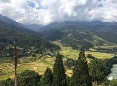 Culture & Nature Tour of the Kingdom of Bhutan (Private) Tour