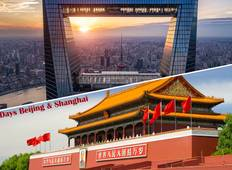 Beijing to Shanghai - 6 Days China Tour Tour