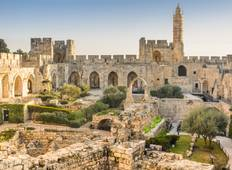 Jewish Heritage Tour - 10 Days Tour