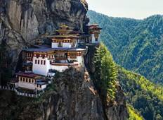 Blissful Bhutan - 7 Days Tour