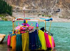 Explore Hunza Valley Pakistan Tour