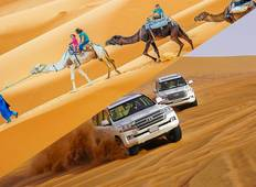 3 Days Luxury Sahara Desert Safari in Tunisia Tour