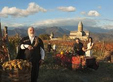 Ancient Land & Unique Traditions - Georgian Discovery Tour Tour