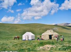 Kyrgyzstan Horse Riding Tour Tour