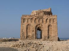 A Journey Through Arabia (from Muscat to Wadi Arbaeen) Tour