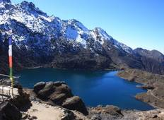 Langtang Valley Trekking Tour