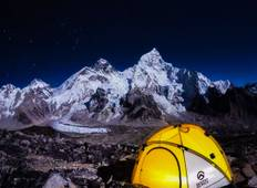 Everest Base Camp Trekking Tour