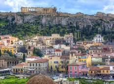 Athens 4**** City Break Tour
