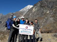 Langtang Valley View Trekking Tour