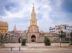 9-Day Private Tour Colombian Highlights: Bogotá, Coffee Region, Medellín & Cartagena with Domestic Flights Tour