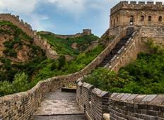 Hong Kong to Beijing - 15 days Tour