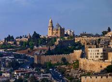 Grand  Holy Land Trip Pilgrimage Experience - 11 Days  Tour