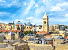 Israel Tour Adventure with Small Group - 9 Days  Tour