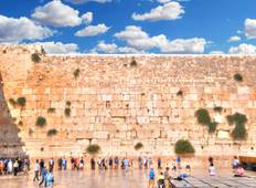 Jewish Heritage Historical Tour - 12 Days Tour