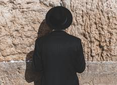 Jewish Trip: Jerusalem, Masada & Dead Sea - 3 Days  Tour