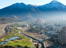 Santiago, progressive city - 4 days  Tour