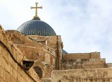 Israel: Pilgrimage to the Holy Land (11 destinations) Tour