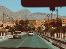 From Casablanca to Marrakech (Private) - 6 Days Tour