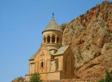 Combined Hiking and Cultural tour in Armenia and Artsakh (Nagorno-Karabakh)  Tour