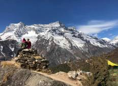 Everest Panorama Trek - 11 Days Tour