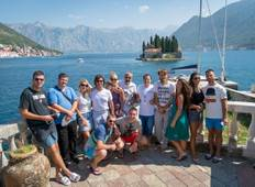 Nomad Montenegro Classic 3-day Southern Tour Tour