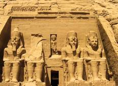 King Ramses with Cruise - 13 days Tour