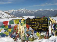 Annapurna Circuit Trek - 15 Days Tour